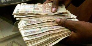 You Will Be Amazed To Know How Much An Average Kenyan Earns