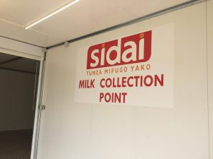 Global Agtech Company Invests USD 2.25 Mn in Kenyan Agrifirm Sidai Africa