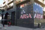 South Africa's Absa Group  Reports 5 Percent Increase In Profits Despite Challenging Economic Times