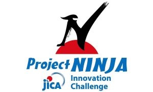 Inviting African Startups for the NINJA Business Plan Competition in Response to COVID19