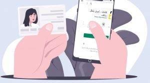 Egyptian Fintech Startup Kashat Gets Angel Funding